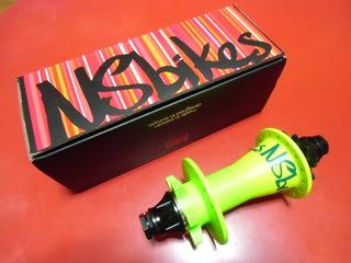 NSBikes RRS Pro 2012 02.JPG