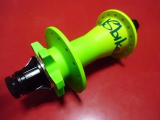 NSBikes RRS Pro 2012 04.JPG